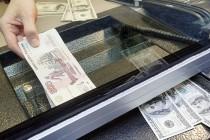 держатели валюты