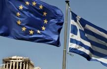для Греции