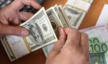 доллар дешевеет