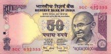 рупия