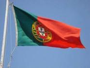 Portugalskiy retsidiv gnetet ryinki