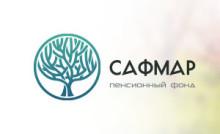 logo_safmar_big